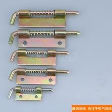 威滿柜鎖 CL225鍍彩鉸鏈 工業機柜平板焊接 HL035 配電柜彈簧插銷