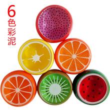 儿童益智水果水晶泥黏土DIY透明6色水果彩泥果冻泥开发智力挑款式