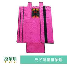 新款沙棘排酸毯-减肥瘦身太空毯-光子能量床垫一件代发OEM