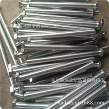 加长六角头螺栓 外六角超大加长螺丝杆M6M8M10M12厂家现货销售