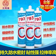 养肾BC3D1-315