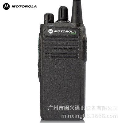 摩托罗拉CP1208对讲机 CP1200升级版 专业耐用大功率民用商用手台