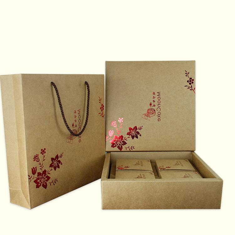 创意牛皮纸月饼盒定做中秋月饼礼盒彩盒定制翻盖礼品包装盒子logo