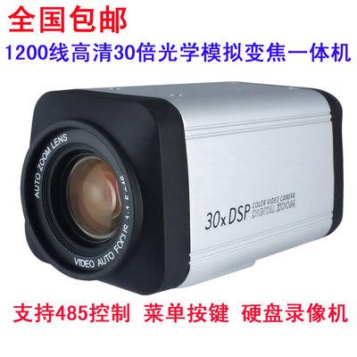 美规欧规变焦一体化摄像头TVI同轴高清1080P变倍监控AHD 高清一体