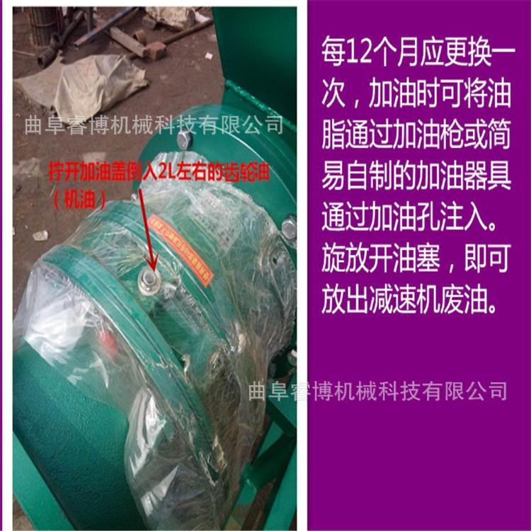 兴业县大型固液分离机批发