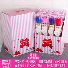 廠家直銷盒裝手工香皂花玫瑰表白禮品公司活動掃街禮母親節促銷