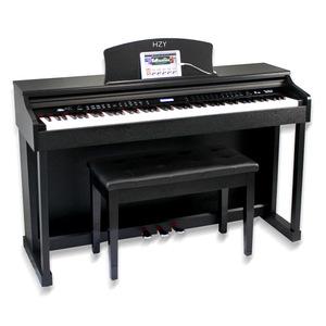 海之韵 电钢琴电子钢琴 智能数码钢琴88键重锤专业考级立式
