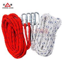 高空作业安全防护丙纶 涤纶安全绳 日式三股绳 厂家优质生产