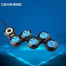 創意變形電源排插座新國標多功能5孔自由折叠旋转式usb充電接線板