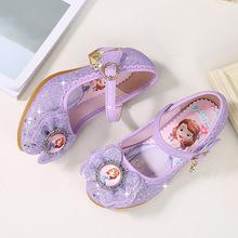 女童公主鞋2019春秋新款兒童高跟鞋韓版蘇菲亞單鞋寶寶女童水晶鞋