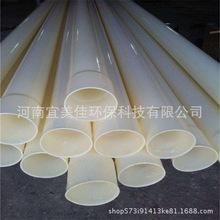 厂家批发ABS塑料管 太原定做ABS排水管材管道价格