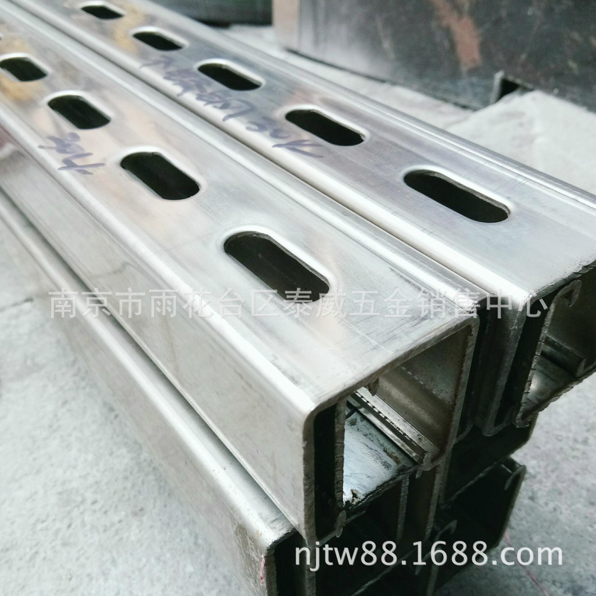 专业生产304不锈钢镀锌C型钢冲孔41*41*2.0C型钢配件 光伏支架