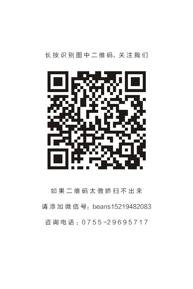 826310877011870335