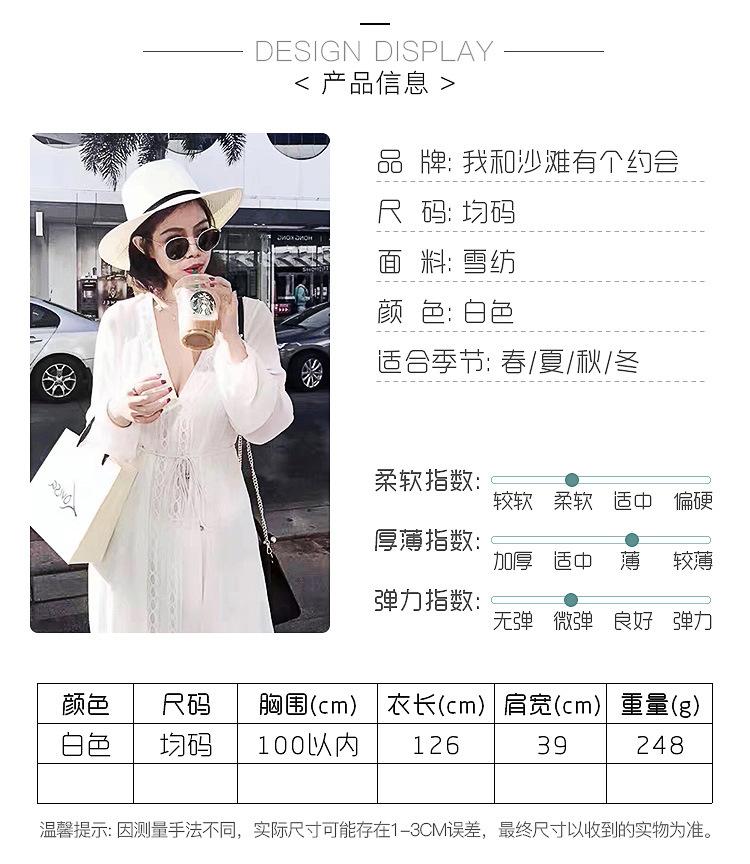 Chiffon Fashiondress(white) NHXW0353-white