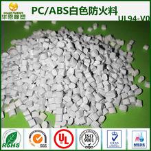 其他水处理化学品DF0-713267