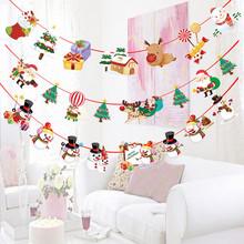 圣诞节装饰品卡通挂旗拉花吊顶布置橱窗墙面节日布置用品拉旗批发