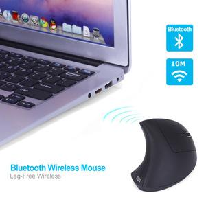新款垂直蓝牙鼠标人体工程学大手立式办公游戏无线光电鼠电脑配件