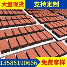 彩色人行道面包砖 南京广场混凝土面包砖定制 水泥荷兰路面砖块