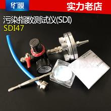 供应污染指数测定仪 SDI47测定仪 RO膜出水污染指数测试仪表