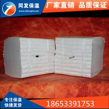 含锆锆铝型耐高温硅酸铝陶瓷纤维模块