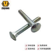 廠家熱銷碳鋼鍍鋅馬車螺絲 白鋅方頸螺絲 方頸螺栓貨架螺絲M4-M20
