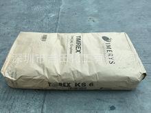 供應特密高KS6 KS15 SFG6導電石墨