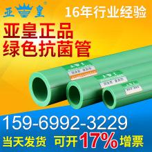 打孔机500980AD-59855