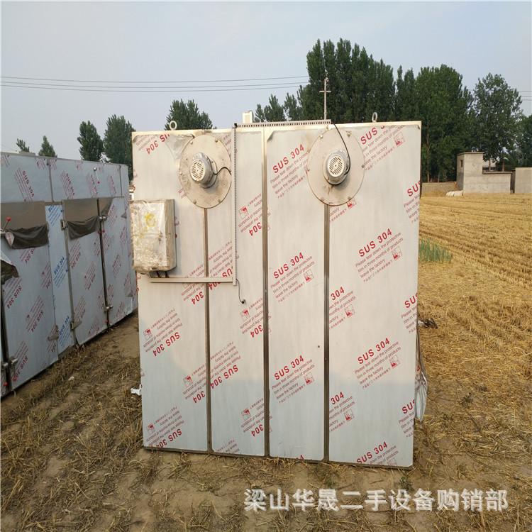 热风循环烘箱_二手热风循环烘箱不锈钢食品烘箱电气两用工业