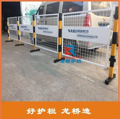 金华水电厂安全围栏 金华水电厂检修安全栅栏 双面LOGO可移动