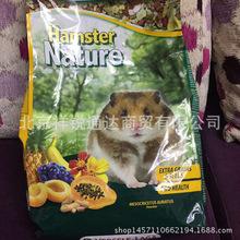 比利时凡赛尔仓鼠粮 金丝熊粮食仓鼠饲料2.5kg仓鼠