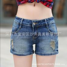 Quần short jeans nữ thời trang, thiết kế giản dị, nhiều màu sắc