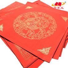 奇墨王厂家批发斗方福纸 手写对联用福字纸 对联纸红纸 可定制