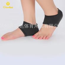 新款护踝 男女脚腕关节护具 固定扭伤防护脚裸运动保暖护脚踝批发