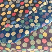 全棉斜纹磨毛印花布 纯棉哔叽绒单面毛印花服装玩具面料