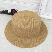 时尚百搭女士草编帽子平顶帽女款时尚帽 防晒太阳帽沙滩旅游帽