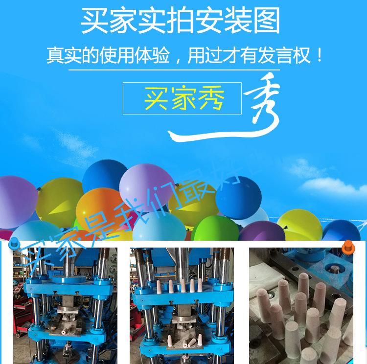 008-TOPS-QSB系列-全自动砂轮,陶瓷制品竞博体育app下载机_0
