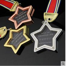 金属亚克力五角星真金奖牌定做荣誉牌证书银箔金箔木质奖牌木托