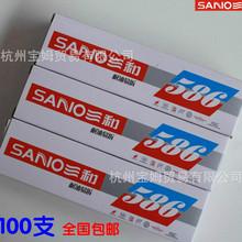 冲印彩扩设备DBB-3717