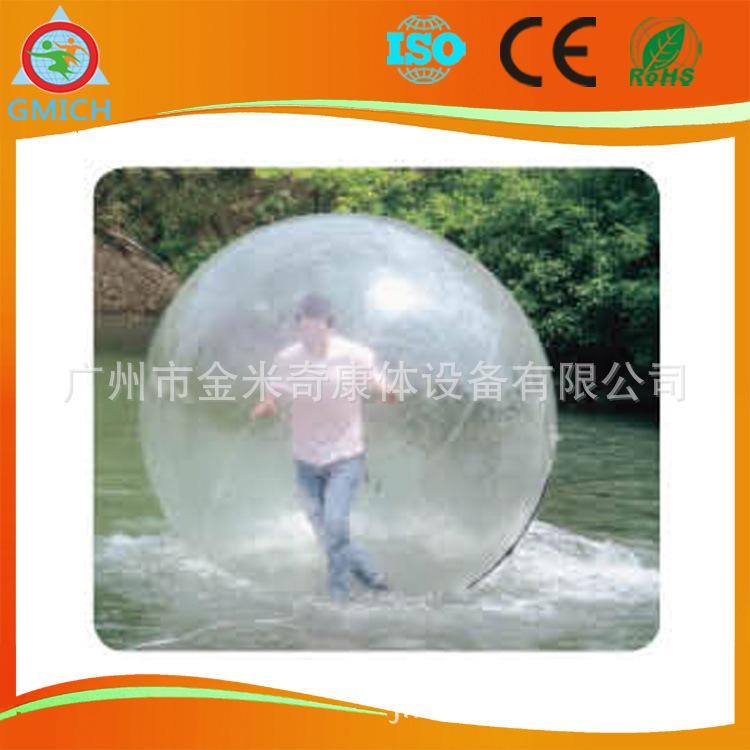 水上步行球 悠波球 游泳池配套设施 水上乐园 JMQ-111G