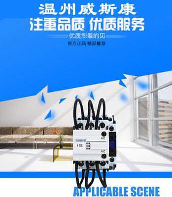 【企业集采】厂家直销CJ19-63/11切换电容器接触器