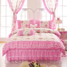 新款專版 韓版蕾絲床裙四件套 純棉韓式公主花邊套件1.5/1.8米床