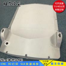 3d打印手板模型 华南手板模型加工定制 ABS激光快速成型 顺丰包邮