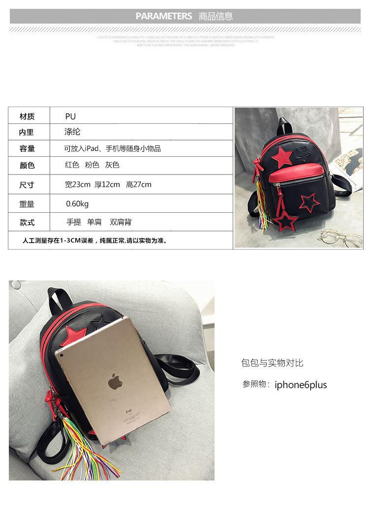 Korean version PUbackpack (Pink)NHPB0561-Pink