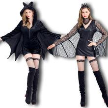 黑色性感女蝙蝠俠 cos 萬聖節化妝舞會扮演服裝情趣吸血鬼制服