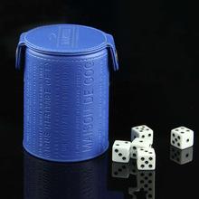 藍色壓紋皮革色盅靜音絨布加厚耐摔骰盅源頭工廠定制