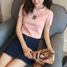 爆款2017夏季新款女装韩版纯棉修身打底衫刺绣小熊短袖t恤 女士