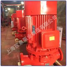 厂家直供安全可靠 精密机械行业设备立式单级喷淋消防泵 现货定制