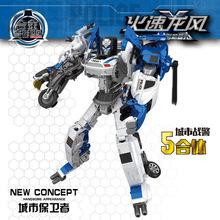 凯裕荣达合金海陆空变形城市战警合金变形金刚机器人玩具KY80307