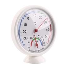 GJWS-A1溫濕度計家居禮品溫濕表直徑80mm溫度計濕度計