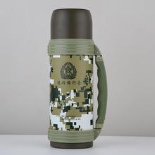 廠價銷售迷彩不銹鋼旅行壺車載壺真空戶外保溫熱水瓶禮品壺帶手柄